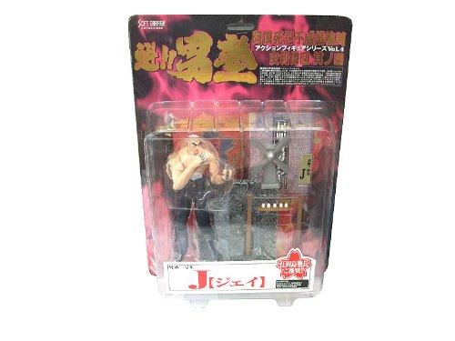 Sakigake    Otokojuku Action Figure Series 4 J Jay Toy Japan Hobby Japanese