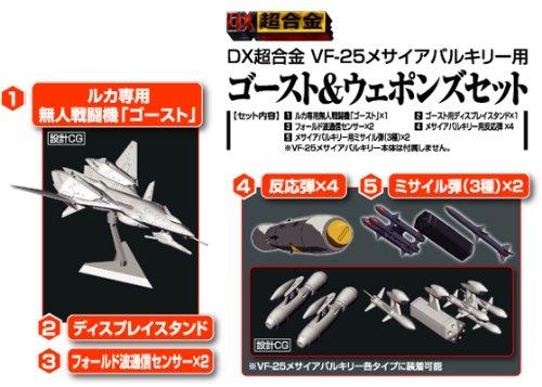 DX Chogokin VF -25 Messias Valkyrie Ghost & Vapen leksak japan Hobby japan s