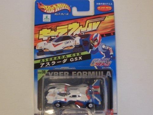 Bandai heta hjul Chara hjuls Asurada GSX Framtida GPX Cyber Formula japan leksak