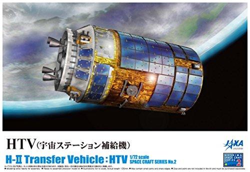 Aoshima H-II Transfer Vehicle Vehicle Vehicle Model Kit Japan Import Toy Hobby Japanese 287a4c