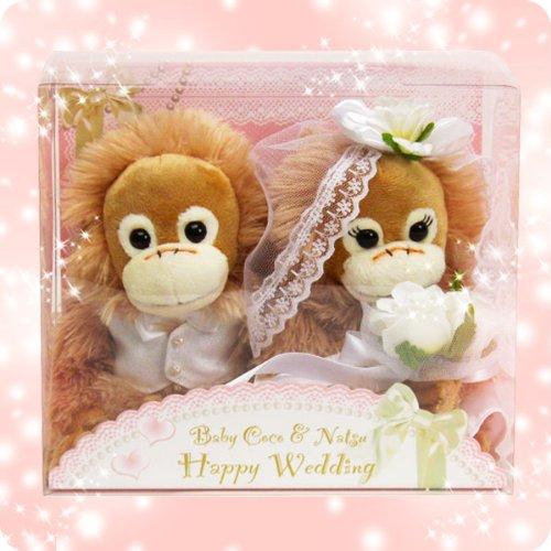 Baby Coco Natsu wedding Bean Plush Doll Stuffed Toy Japan Import