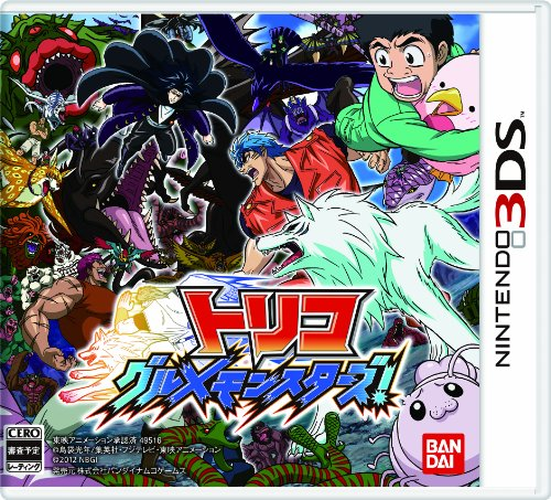 rpg ds game