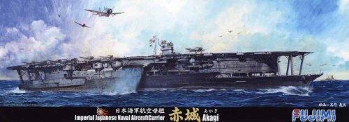 1 700 series especially SPOT No.23 Japanese Navy aircraft carrier Akagi DX Japan