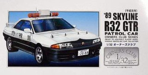 1 32 Owners Club No.57 R32GT high speed police car Japan Toy Hobby Japanese