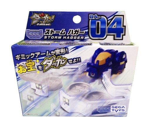 DA-04 DA-04 DA-04 recapture storm Haga Toy Japan Hobby Japanese Kids Gift b8f04a