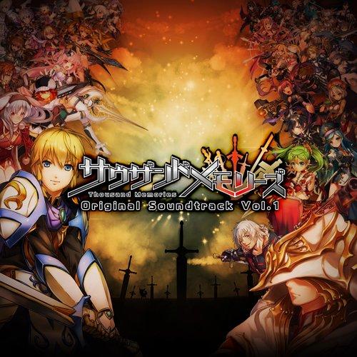 Thousand-Memories-Original-Soundtrack-vol1-Japan-Import-CD