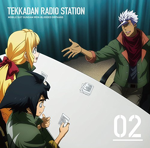 Radio-CD-Tetsuhanadan-broadcasting-station-Vol2-Japan-Import-CD